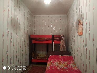 квартиры в аламедин 1 снять in Кыргызстан | ПОСУТОЧНАЯ АРЕНДА КВАРТИР: Индивидуалка, 3 комнаты, 59 кв. м Бронированные двери, С мебелью, Совмещенный санузел