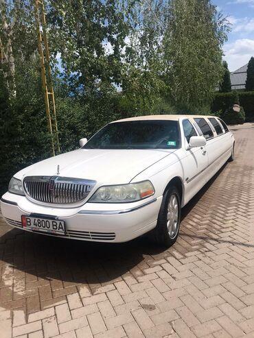 Lincoln Town Car 4 л. 2005 | 110000 км