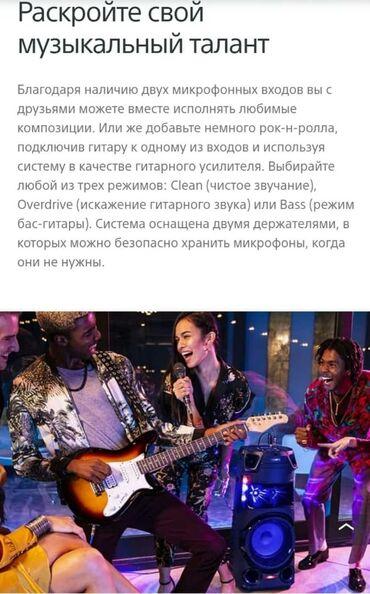 акустические системы emie колонка сумка в Кыргызстан: Караоке + музыкальный центр. Новая система от sony.  Для вечеринок и с