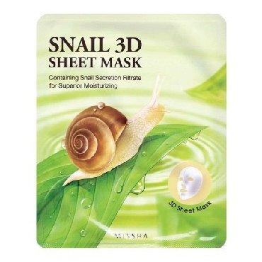 Регенерирующая 3Д маска для лица с муцином улитки. MISSHA Snail 3D