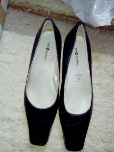 Kozne cipele - Batocina