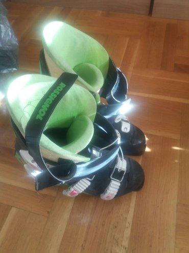 Skije - Srbija: Skijaske cipele. Ocuvane odhovaraju broju 40. Cipela. Rosignol