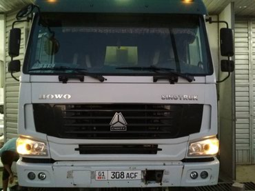 Хово в отличном состоянии! шины недавно заменены! + прицеп 3500$ в Бишкек