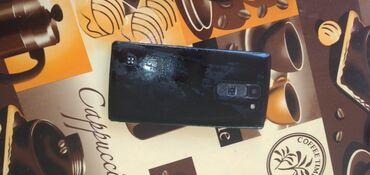 Мобильные телефоны - Базар-Коргон: LG