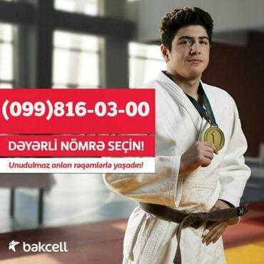 Bakcell Nömrə- Hörmətli müştərilərimizin nəzərinə !!Bakcell şirkənin