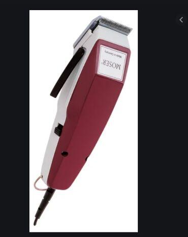 Машинка для стрижки MOSER 1 Edition красный