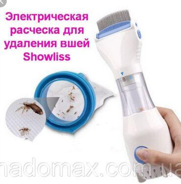 Апарат пылесос для чистки фшей 160 сомон