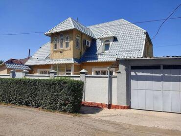 Продажа домов 150 кв. м, 5 комнат, Старый ремонт
