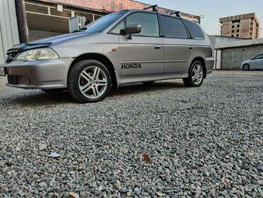 дачи посуточно в Кыргызстан: Honda Odyssey 3 л. 2002