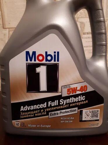 Масло моторное Mobil1 оригинал Допуск Мерседес 229.3 5W40 синтетика