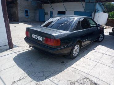 Audi S4 2.3 л. 1992 | 4155555 км
