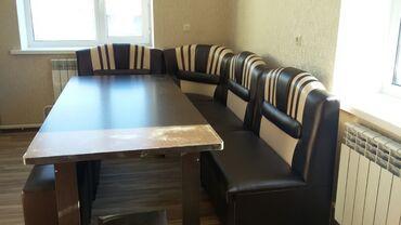 кресло реклайнер для наращивания ресниц цена в Кыргызстан: Продаю кухонныйуголок новый в наличии и на заказ Оптовая цена