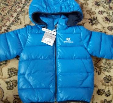 Балоновые куртки для тёплой зимы от1-6 в Бишкек