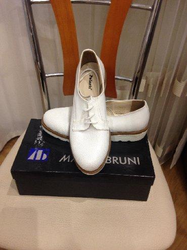 Личные вещи в Барда: Новые стильные классические туфли Polaris. 36 размер