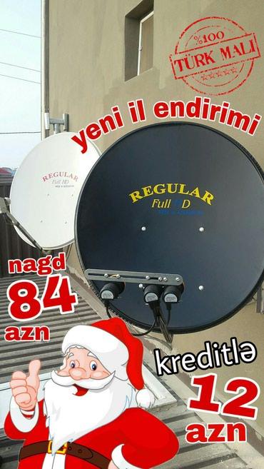 Bakı şəhərində Krosna en ucuz bizde. 84 azn. keyfiyetli ve zemanetli Krosnu Peyk