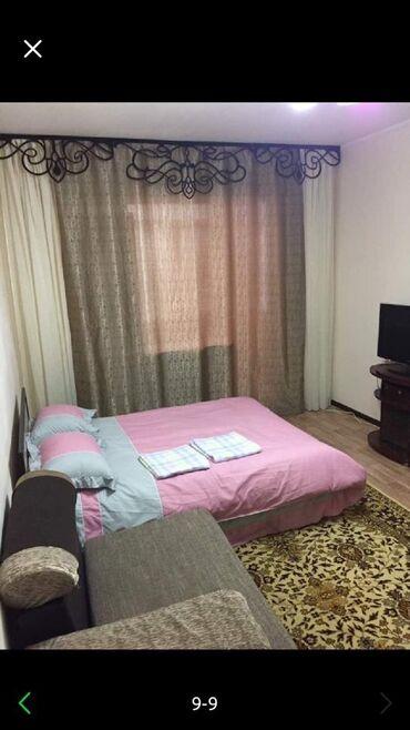 скрещивание животных в Кыргызстан: Чистая, уютная квартира со всеми удобствами   Сутки  Ночь   Рядом клин