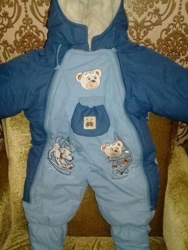 Очень удобный и теплый Детский куртка на 8мес 1год