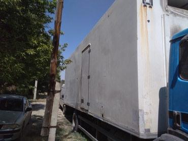 Срочно Термо лёгкий Будка кубовый в Бишкек