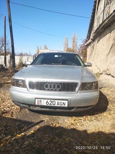 audi quattro 2 2 20v в Кыргызстан: Audi A8 2.8 л. 1995