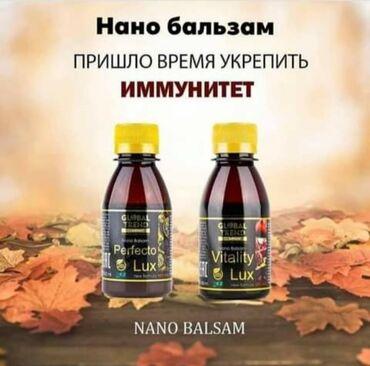 бальзам реновен в Кыргызстан: Нано бальзам www.globaltrendcompany.com
