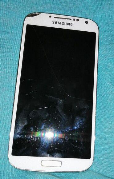 Samsung 7000 - Азербайджан: Б/у Samsung Galaxy S4 16 ГБ Белый