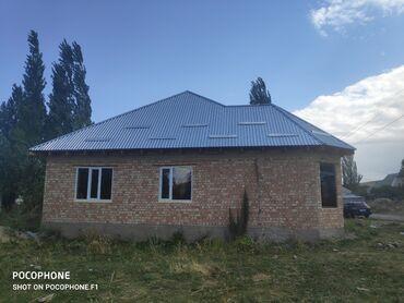туалетная вода kaori в Кыргызстан: Продам Дом 156 кв. м, 6 комнат