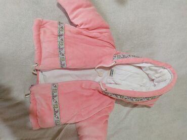 Dečija odeća i obuća - Becej: Bebi jaknice br 68