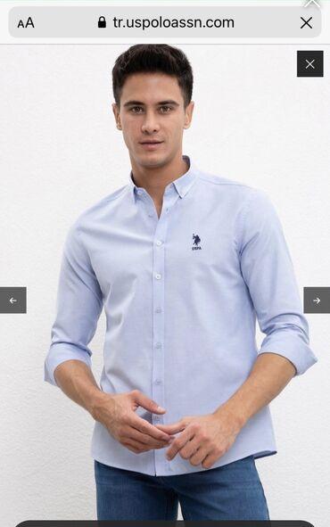 Личные вещи - Кыргызстан: Рубашка USPA