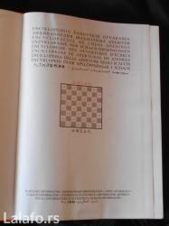 Sport i hobi - Loznica: Enciklopedija sahovskih otvaranja 3e izdavač: Šahovski