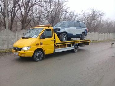 Эвакуатор любой сложности по всему кыргызстану выезд в казахстан 24/7 в Бишкек