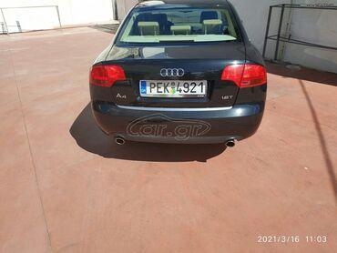 Audi A4 1.8 l. 2007 | 240000 km