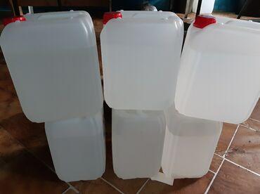 шредеры 9 компактные в Кыргызстан: Глицерин 99.9% Бразилия 5кг