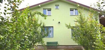 Bmw 7 серия 735il kat - Srbija: Na prodaju Kuća 290 kv. m, 7 sobe