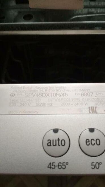 Продается встраиваемая посудомоечная машина фирмы Bosch на шесть