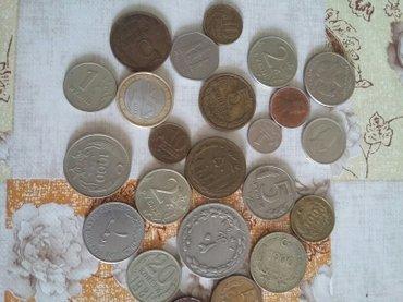 Müxtəlif ölkələrin dəmir pulları.biri 2 manat