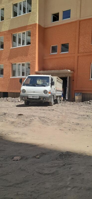 Портер такси БишкекВывоз мусораПортер на заказКурьерские доставки –