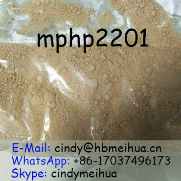Mphp2201 mphp-2201 powder stock for sale cindy@hbmeihua.cn в Душанбе