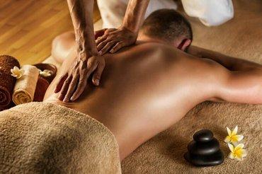 Профессиональный массаж дома и на в Бишкек