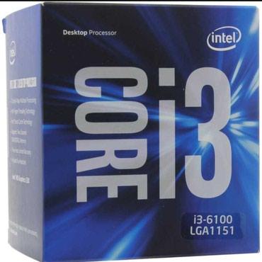 Процессор Intel Core i3-6100 Skylake (3700MHz, LGA1151, L3 в Джалал-Абад