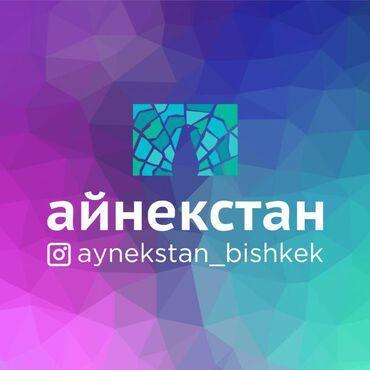 shkol forma dlja devochek в Кыргызстан: Требуется оператор станка Требование;- Мужчина от 20 лет, - Знание