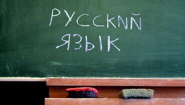французский язык бишкек in Кыргызстан | КНИГИ, ЖУРНАЛЫ, CD, DVD: Языковые курсы | Английский, Русский | Для взрослых, Для детей