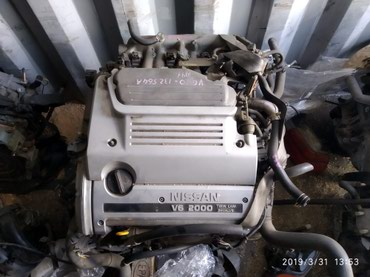 двигатель 12 в Кыргызстан: Продаю!  В наличии имеются Двигатели, Коробки.  На марки авто: Гая, Ду