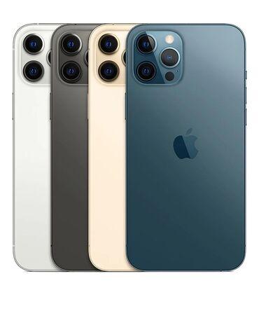 Новый iPhone 12 Pro Max 128 ГБ Золотой