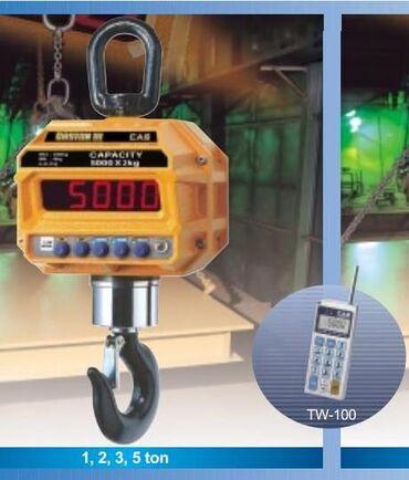 Крановые весы THD5TКрановые весы для использования в тяжелых отраслях