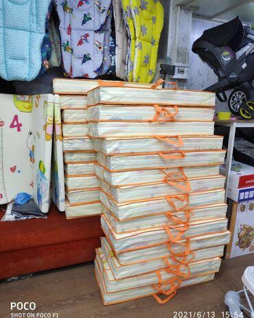 Складные термо коврики с сумочкой . Размер 2 на 2 метра толщина 10