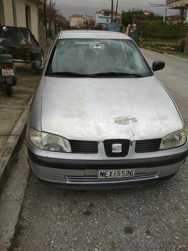 Seat Cordoba 1.4 l. 2001 | 294000 km