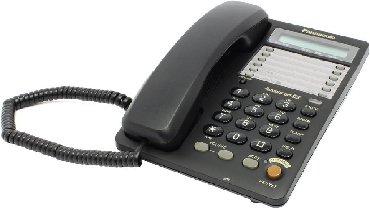 Проводной телефон PANASONIC KX-TS2365RUBОриетирован на использование в
