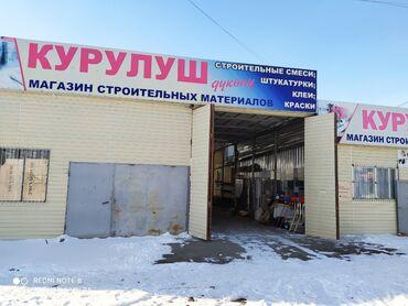 цена на дома из клееного бруса в Кыргызстан: Продается дом в селе Тюп с двумя действующими бизнесами. Строительный