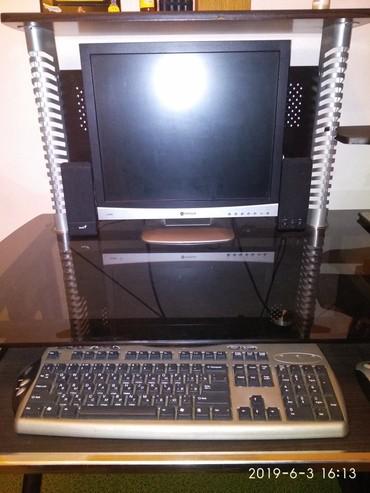 Срочно продам компьютер!!! Прошу 8000 сом. в Бишкек