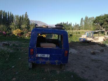 ЛуАЗ - Кыргызстан: ЛуАЗ 1984